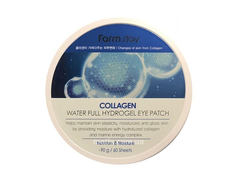 Патчі гідрогелеві з колагеном (FarmStay Collagen Water Full Hydrogel Eye Patch)