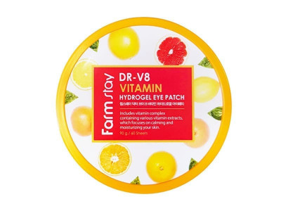 Патчі гідрогелеві для очей з вітамінами (FarmStay DR-V8 Vitamin Hydrogel Eye Patch)