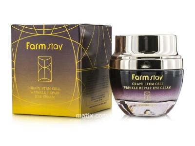 Ліфтинг-крем проти зморшок (FarmStay Grape Stem Cell Wrinkle Lifting Cream)