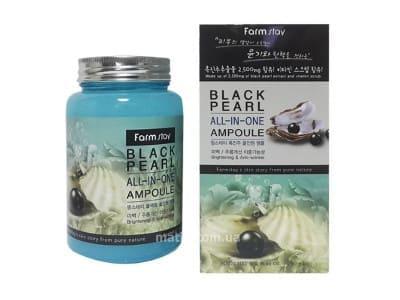 Сироватка ампульна з екстрактом чорних перлин (FarmStay Black Pearl All In One Ampoule)