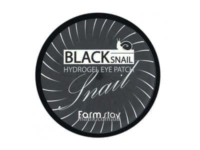 Патчі гідрогелеві з муцином чорного равлика (FarmStay Black Snail Hydrogel Eye Patch)