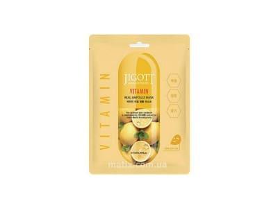 Маска з вітамінами (Jigott Vitamin Real Ampoule Mask)