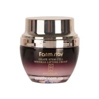 Лифтинг-крем против морщин (FarmStay Grape Stem Cell Wrinkle Lifting Cream)